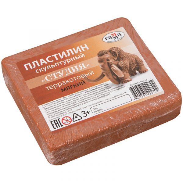 """Пластилин скульптурный Гамма """"Студия"""", терракотовый, мягкий, 500г"""