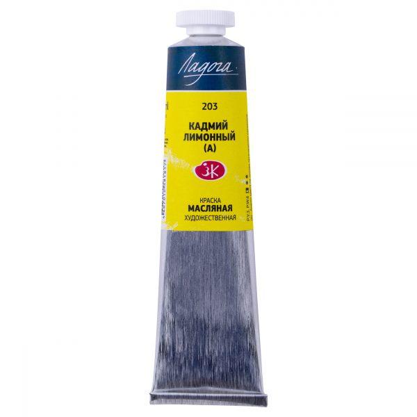 Краска масляная Ладога Кадмий лимонный (А) 46мл