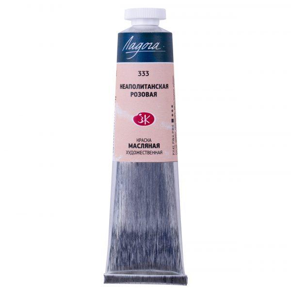 Краска масляная Ладога Неаполитанская розовая 46мл