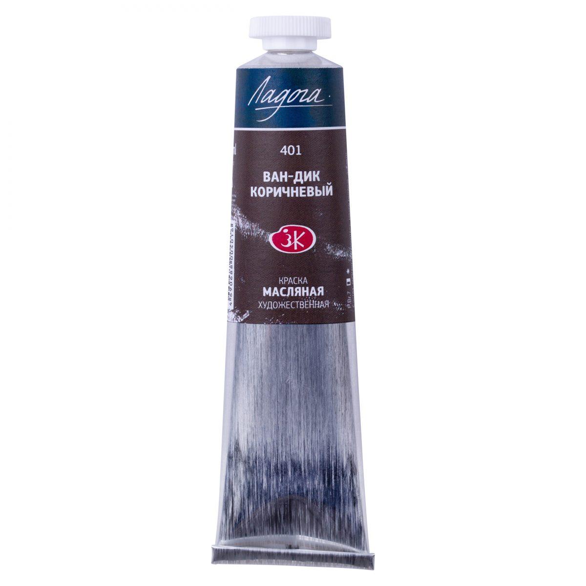 Краска масляная Ладога Ван-Дайк коричневый 60мл