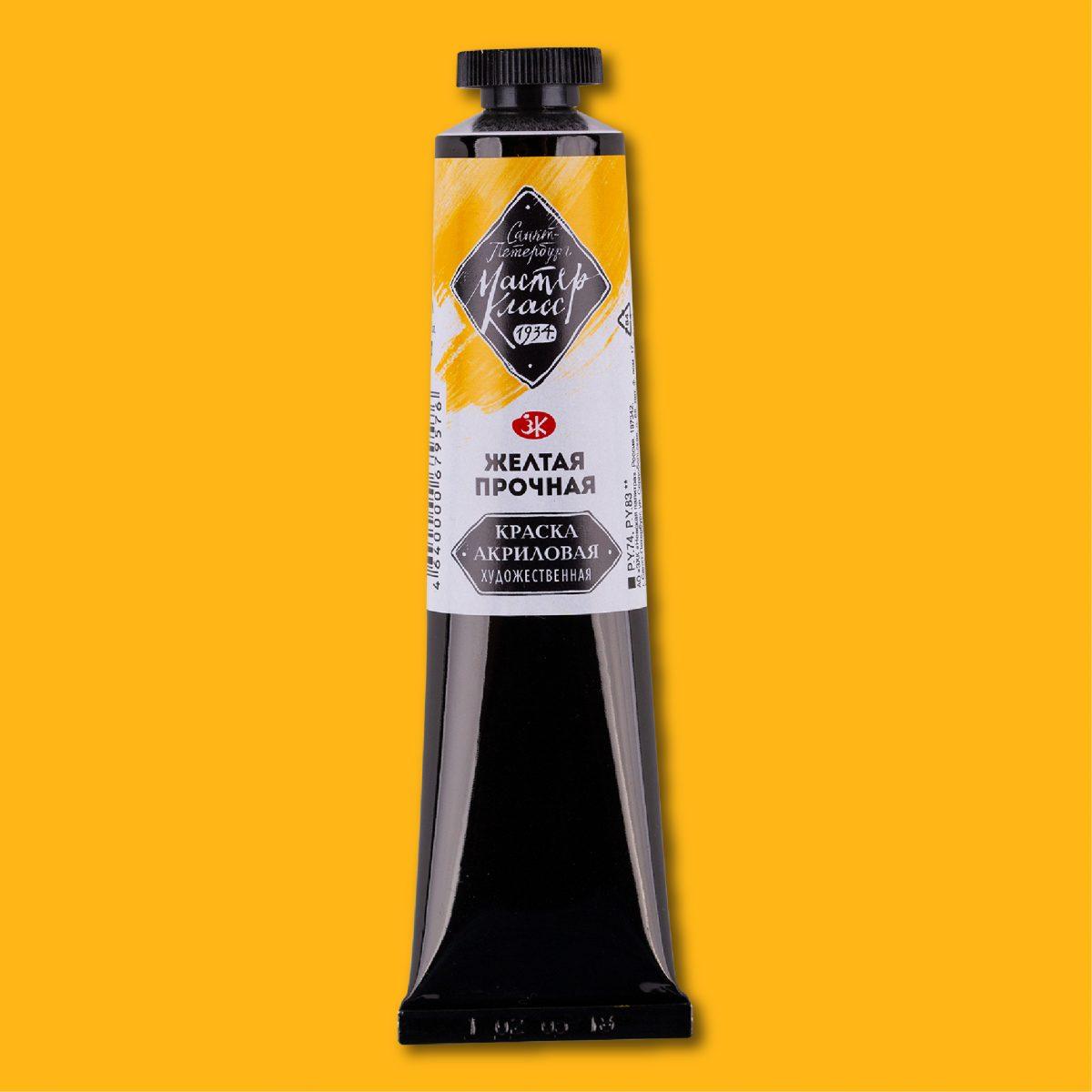 Акриловая краска Мастер Класс 46 мл Желтая прочная