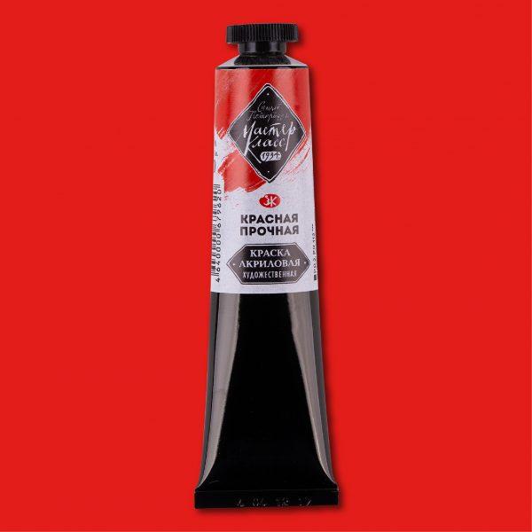Акриловая краска Мастер Класс 46 мл Красная прочная