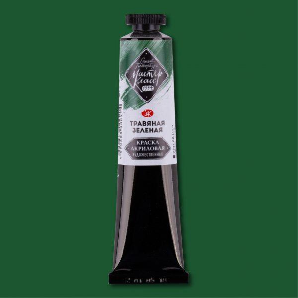 Акриловая краска Мастер Класс 46 мл Травяная зеленая