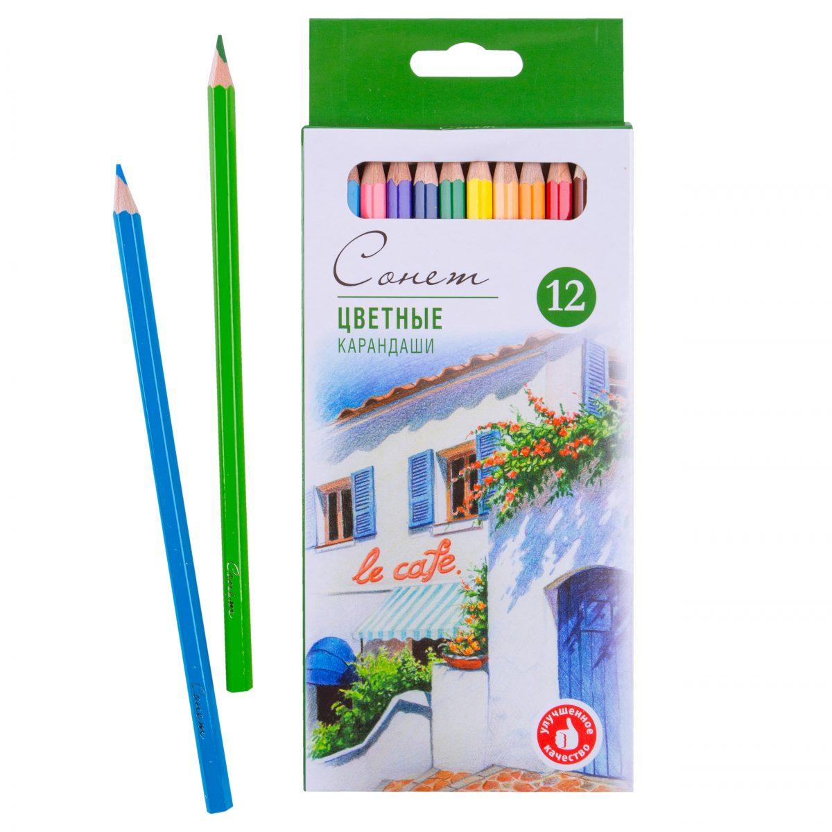 """Набор профессиональных цветных карандашей """"Сонет"""", 12 цветов"""