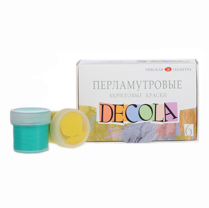 Набор перламутровых акриловых красок Decola, 6х20 мл
