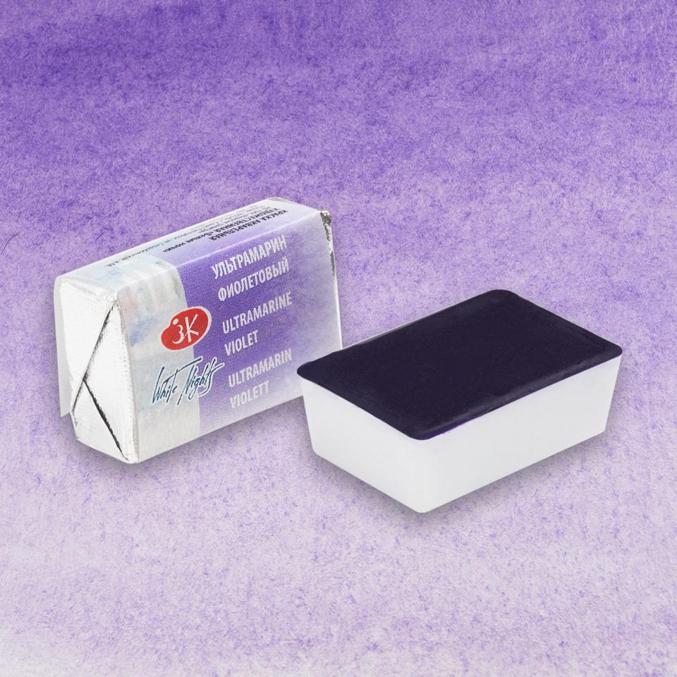 Акварель Белые ночи кювета 2,5 мл Ультрамарин фиолетовый