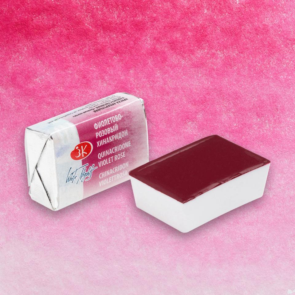 Акварель Белые ночи кювета 2.5 мл Фиолетово-розовый хинакридон