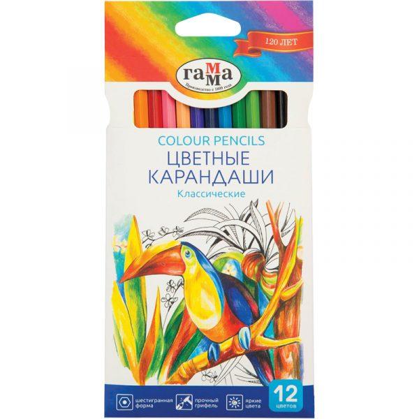"""Цветные карандаши Гамма """"Классические"""", 12 штук."""