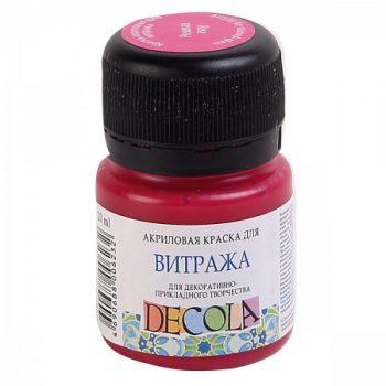 """Акриловая краска для витражей """"Decola"""" розовая, 20мл"""