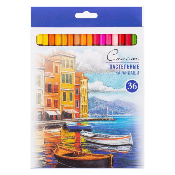 Набор пастельных карандашей Сонет, 36 цветов