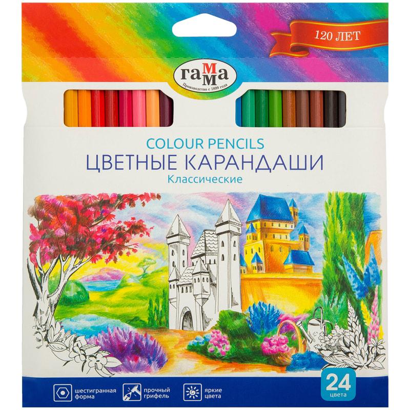 """Карандаши цветные Гамма """"Классические"""", 24 цвета."""