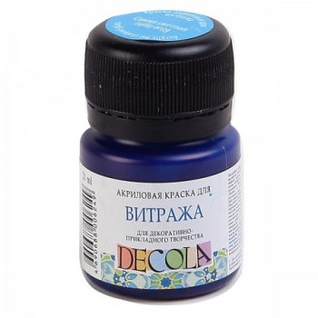 """Акриловая краска для витражей """"Decola"""" синяя светлая, 20мл"""