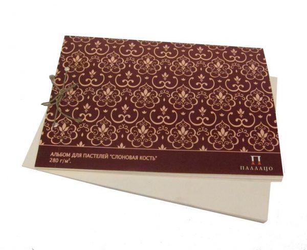 """Альбом для пастелей Palazzo """"Модерн"""", А4, 20листов, 280г/м2."""