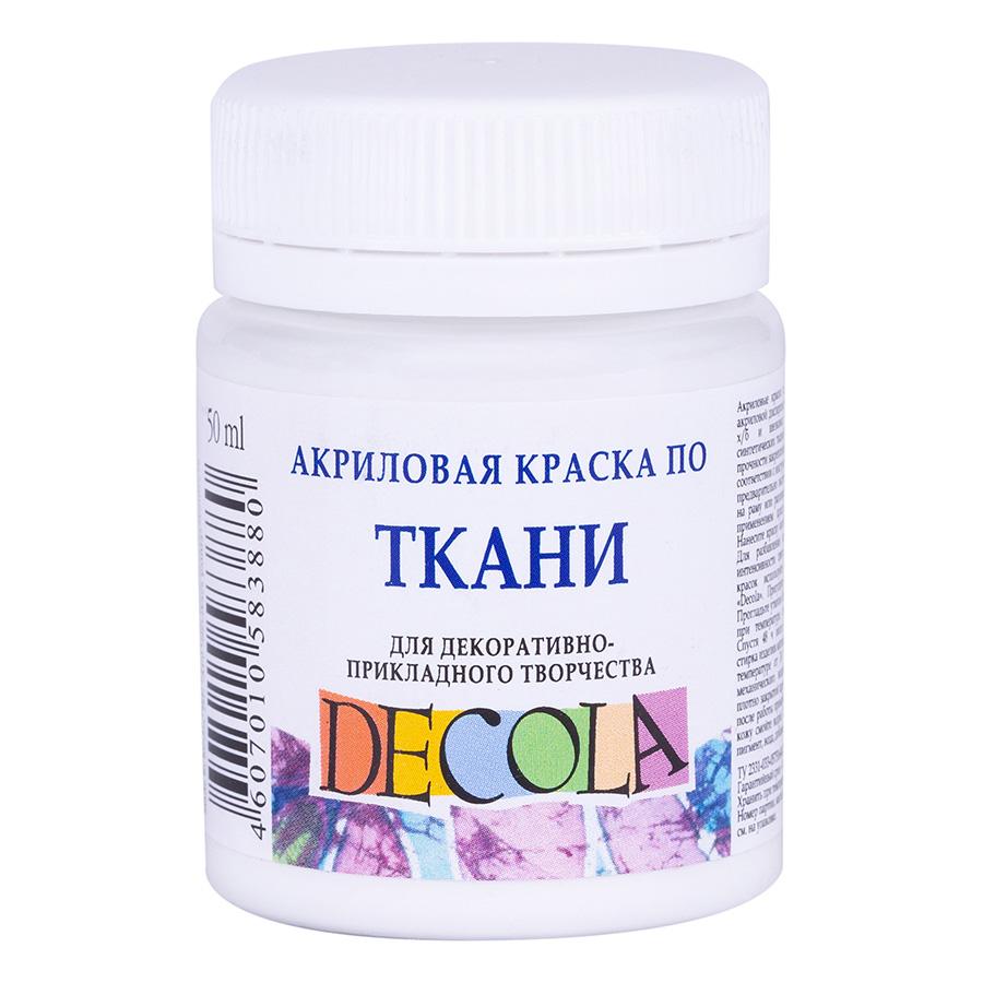 """Акриловая краска по ткани """"Decola"""" Белая, 50мл."""