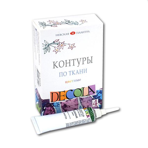"Набор контуров по ткани ""Decola"", 4цвета, 18мл"