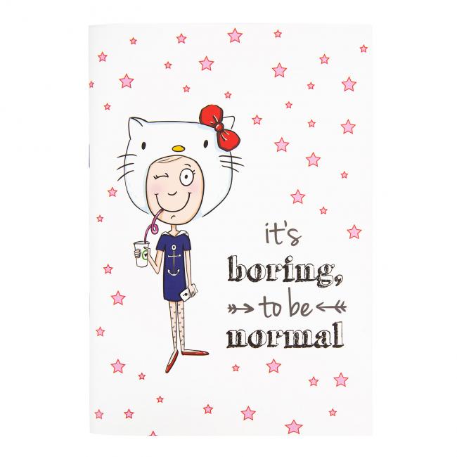 """Скетчбук """"Boring to be normal"""" А5, 30 листов, 100г/м2."""
