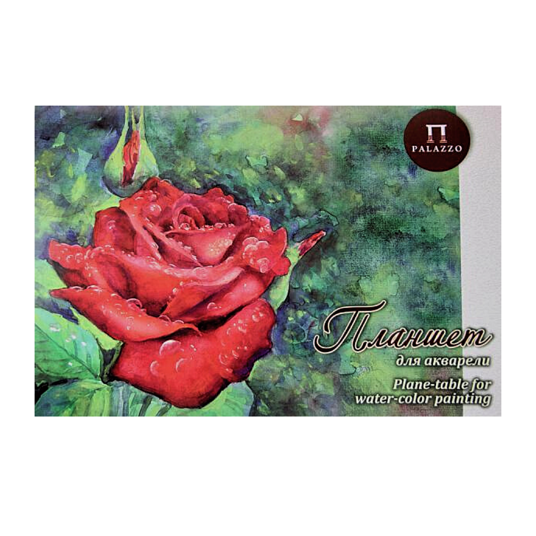 "Планшет для акварели Palazzo ""Алая роза"" (Скорлупа) А3, 20 листов, 200г/м2."