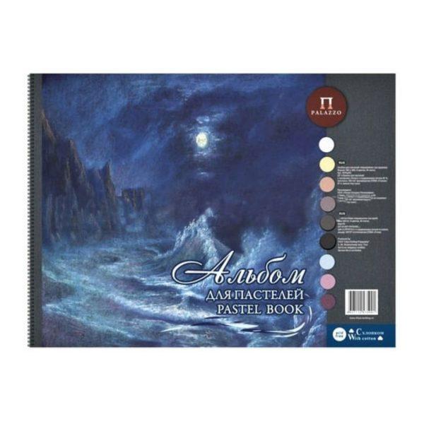 """Альбом для пастелей Palazzo """"Aquamarinе"""" 54 листа, 9 цветов, 360х480, 160/м2."""