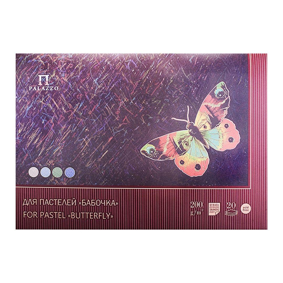 """Планшет для пастелей Palazzo """"Бабочка"""" А2, 20листов, 200г/м2."""