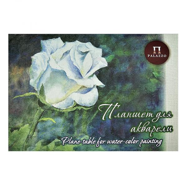 """Планшет для акварели Palazzo """"Белая роза"""" (""""Лен"""" палевый) А2, 20 листов, 260г/м2."""