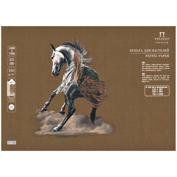 "Бумага для пастелей Palazzo 350х500 ""Аshes"" (коричневый), 160г/м2."