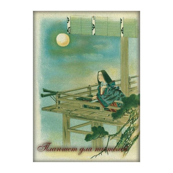"""Планшет для пастелей Palazzo """"Японский пейзаж"""", А3, 20 листов, 300г/м2."""