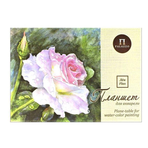 """Планшет для акварели Palazzo """"Розовый сад"""" (""""Лен"""" палевый) А2, 20 листов, 200г/м2."""