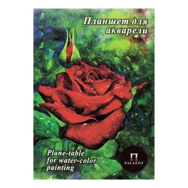 "Планшет для акварели Palazzo ""Алая роза"" (Скорлупа) А4, 20 листов, 200г/м2."
