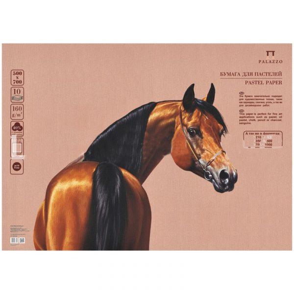 "Бумага для пастелей Palazzo 350х500 ""Latte"" (бежевый), 160г/м2."