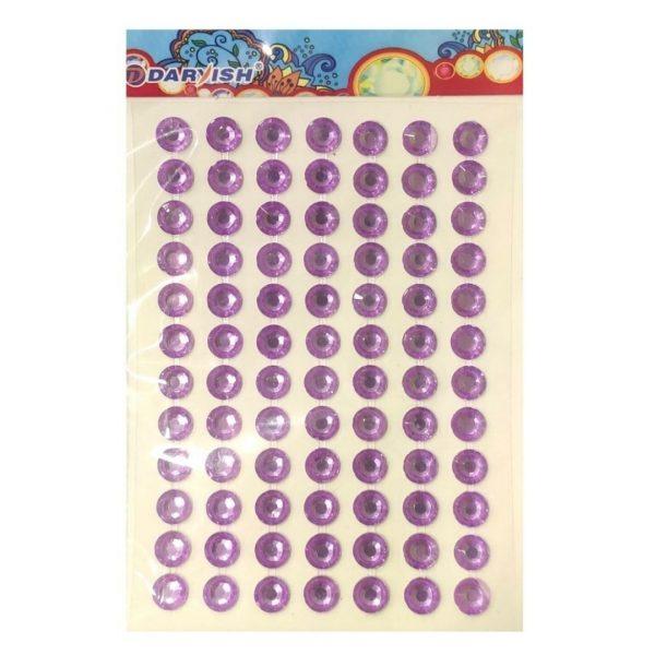 Стразы-наклейки Darvish Фиолетовые, 84шт.