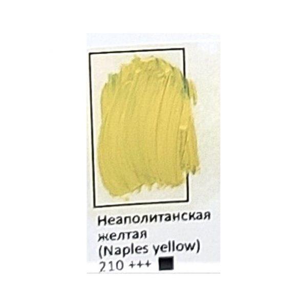 Масляная краска ФЕНИКС 50мл., 210 Неаполитанская желтая