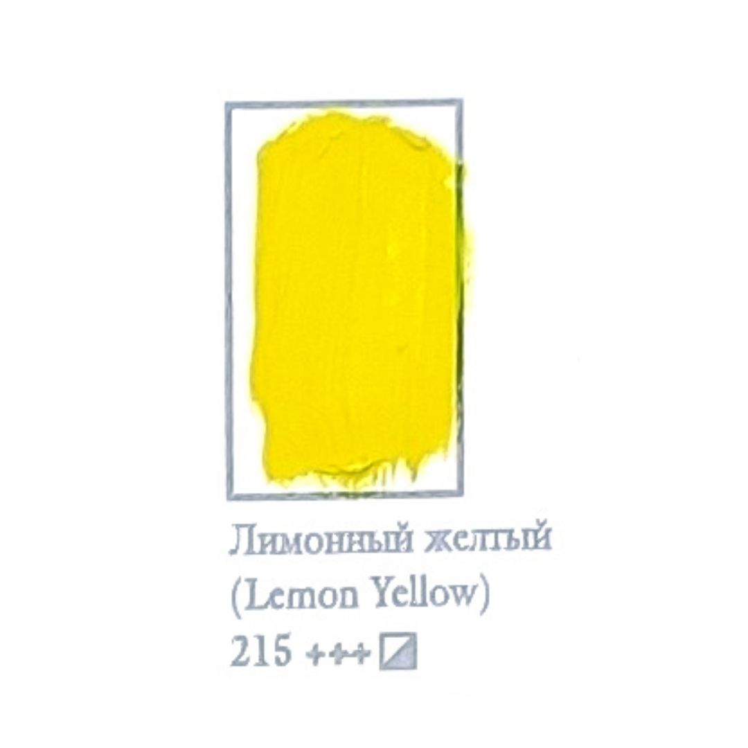 Масляная краска ФЕНИКС 50мл., 215 Лимонный желтый