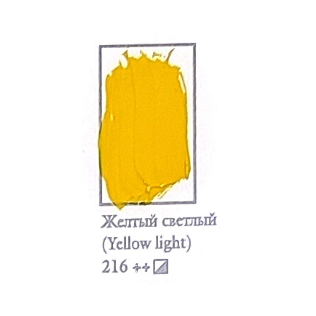 Масляная краска ФЕНИКС 50мл., 216 Желтый светлый