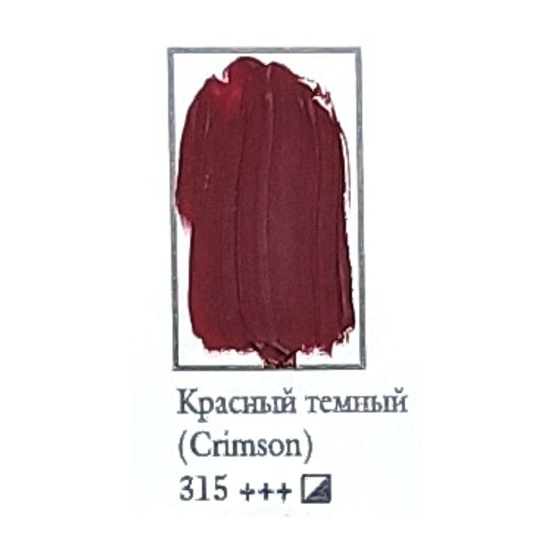 Масляная краска ФЕНИКС 50мл., 315 Красный темный