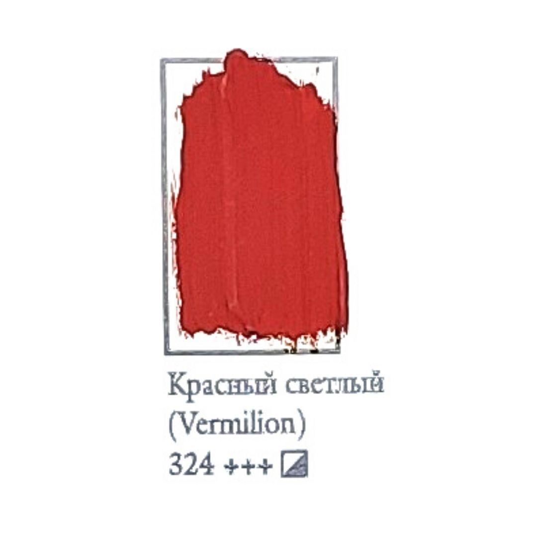 Масляная краска ФЕНИКС 50мл., 324 Красный светлый