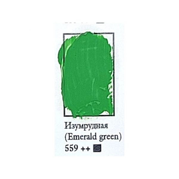 Масляная краска ФЕНИКС 50мл., 559 Изумрудная