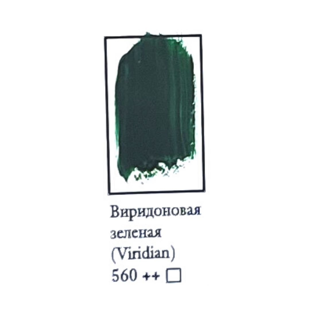 Масляная краска ФЕНИКС 50мл., 560 Виридоновая зеленая