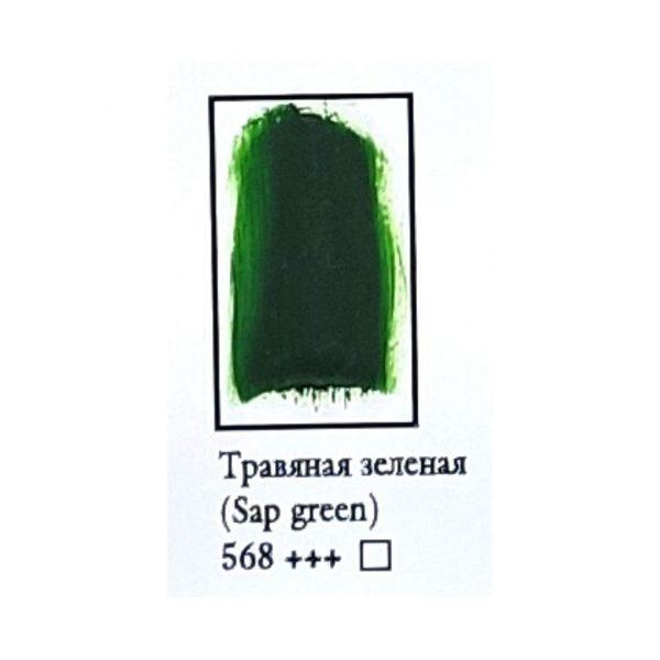 Масляная краска ФЕНИКС 50мл., 568 Травяная зеленая