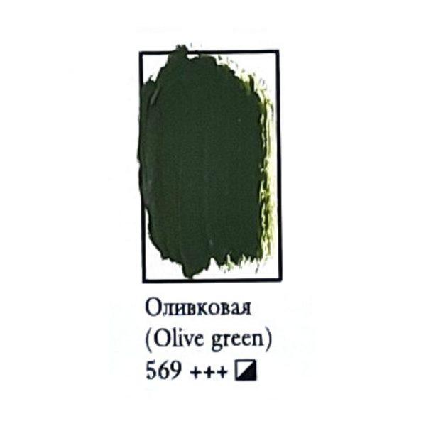Масляная краска ФЕНИКС 50мл., 569 Оливковая