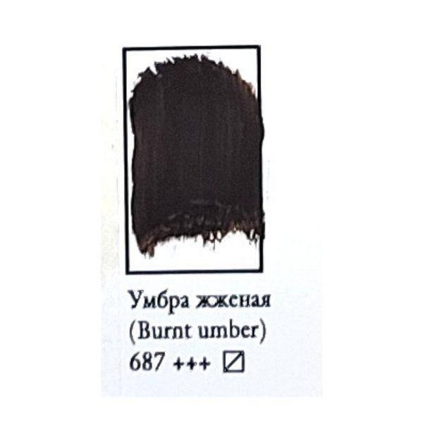 Масляная краска ФЕНИКС 50мл., 687 Умбра жженая