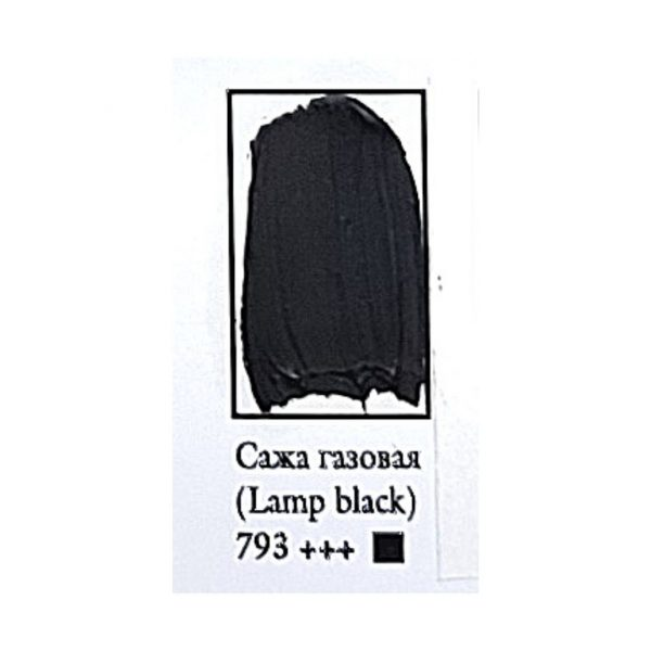Масляная краска ФЕНИКС 50мл., 793 Сажа газовая