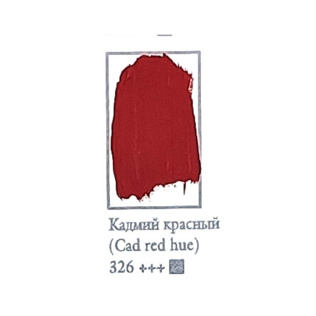 Масляная краска ФЕНИКС 50мл., 326 Кадмий красный