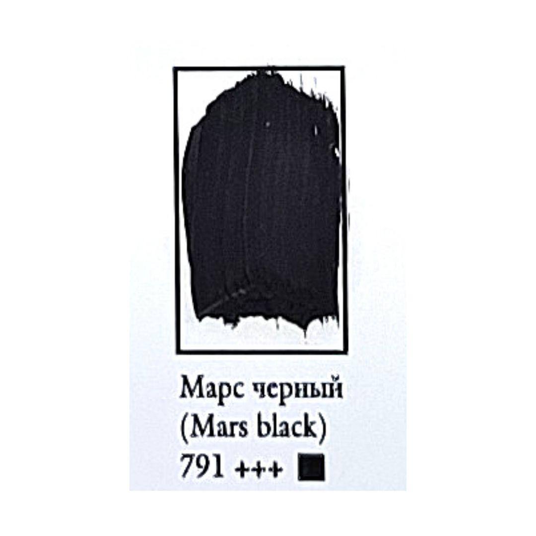 Масляная краска ФЕНИКС 45мл., 791 Марс черный