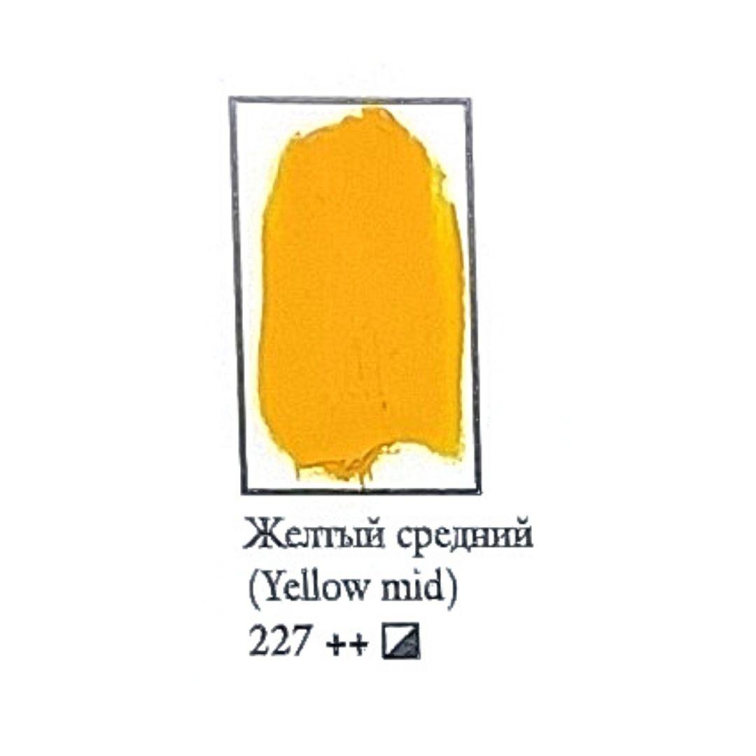 Масляная краска ФЕНИКС 50мл., 227 Желтый средний