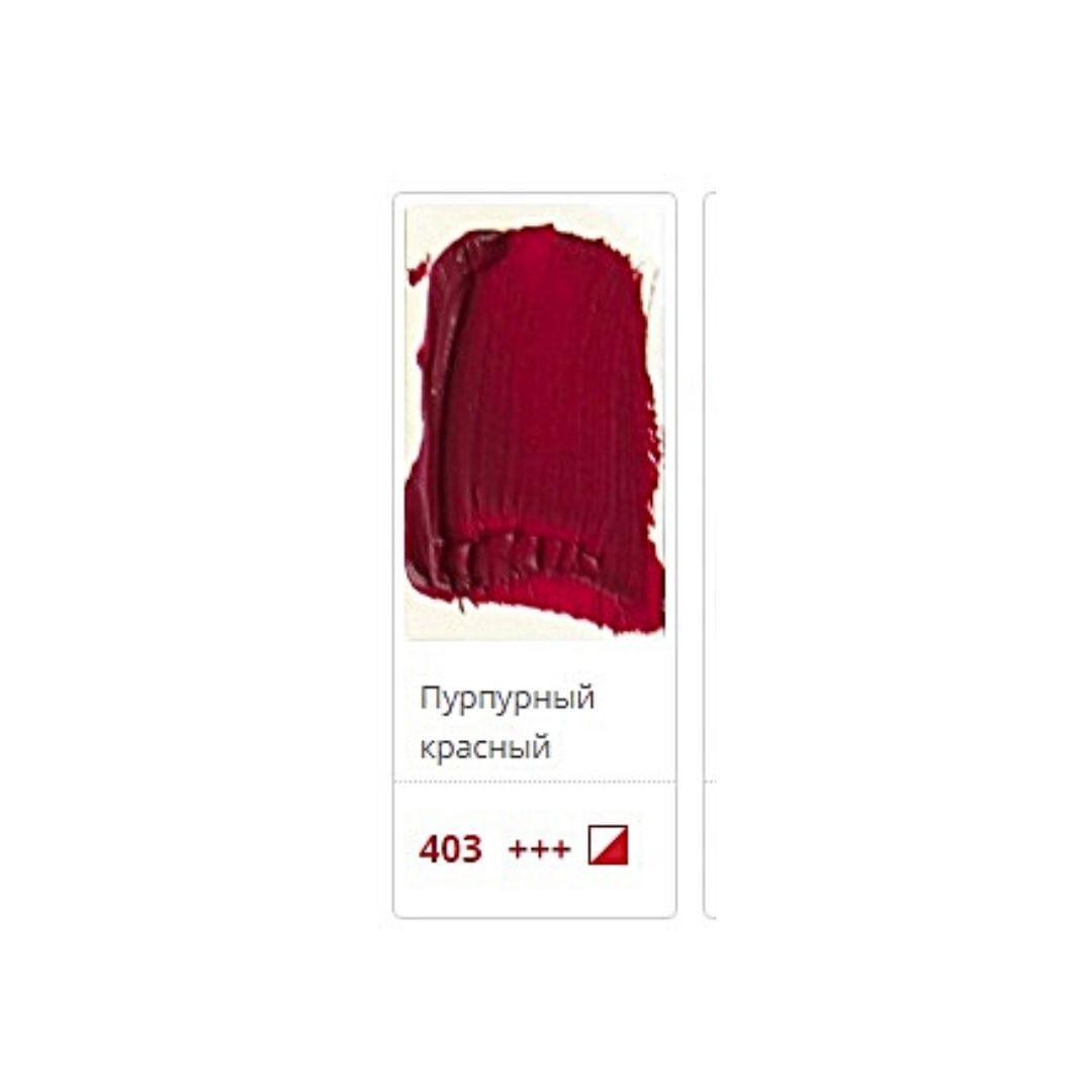 Масляная краска ФЕНИКС 50мл., 403 Пурпурный красный