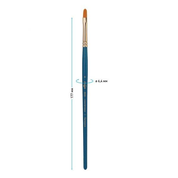"""Кисть художественная синтетика Гамма """"Галерея"""", плоскоовальная №4, короткая ручка"""