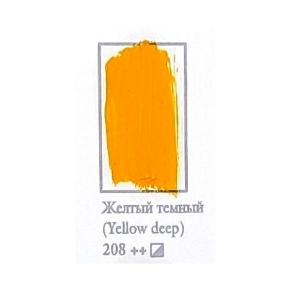 Масляная краска ФЕНИКС 50мл., 208 Желтый темный