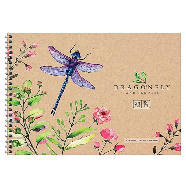 """Альбом для рисования на гребне """"Dragonfly and flowers"""" А4, 24 листа."""