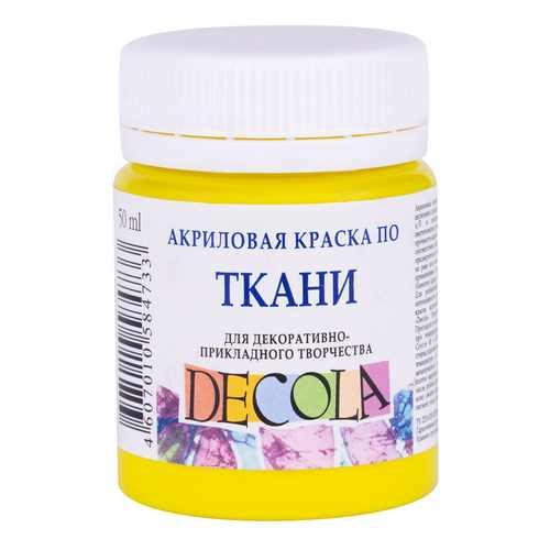 """Акриловая краска по ткани """"Decola"""" Желтая средняя, 50мл."""