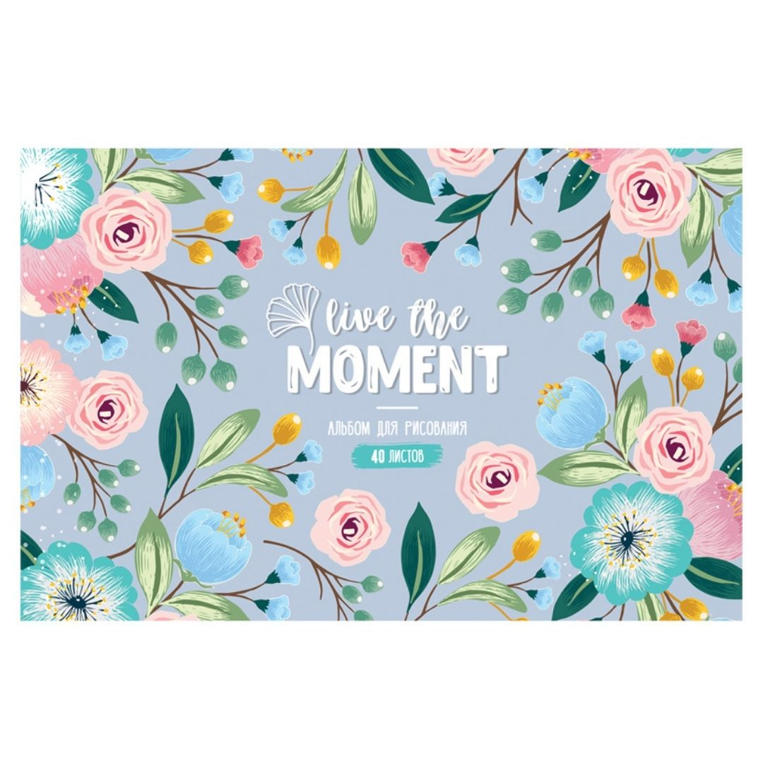 """Альбом для рисования на скрепке """"Live the moment"""" А4, 40 листов."""